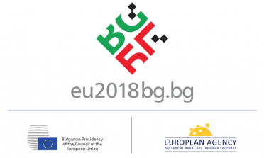 logo of the Bulgarian presidency